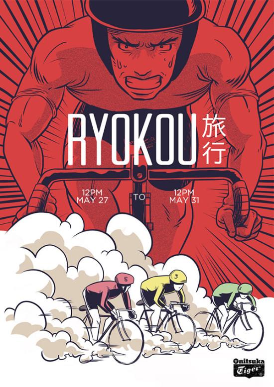 keirin-ryokou_radpropaganda