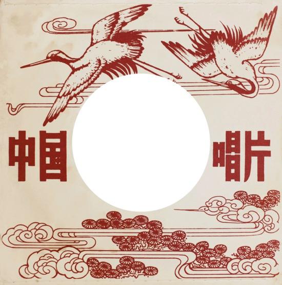 Flyer_China